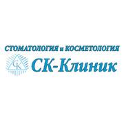 СК-Клиник,  Косметология
