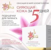Антивозрастной beauty-продукт пилинг La Diva.